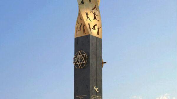 Макет памятника жертвам блокады Ленинграда, Иерусалим