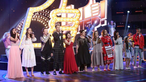Участники международного вокального конкурса Ты супер!