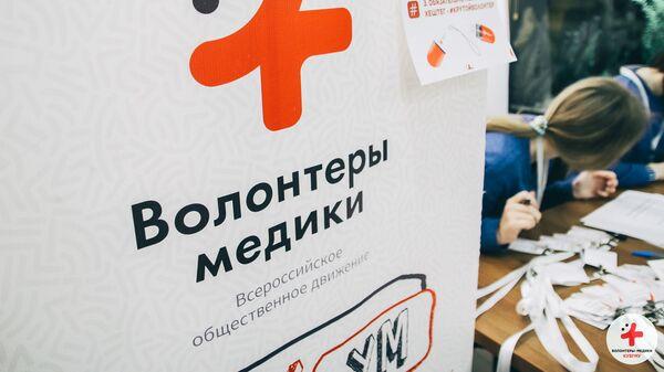 Волонтеров-медиков поблагодарил полпред Президента РФ в УрФО