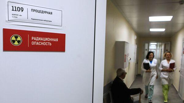 Ставропольский краевой онкологический диспансер