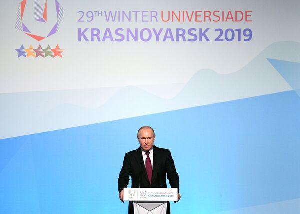 Владимир Путин на церемонии открытия Универсиады