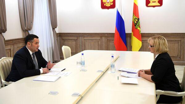 Встреча главы Тверской области Игоря Рудени с детским омбудсменом области Ларисой Мосолыгиной