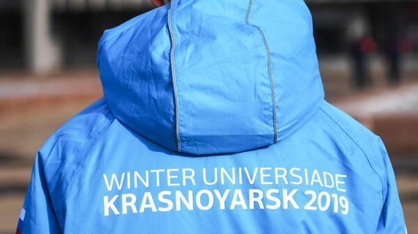 Норвежец после победы на Универсиаде: русская Сибирь прекрасна!
