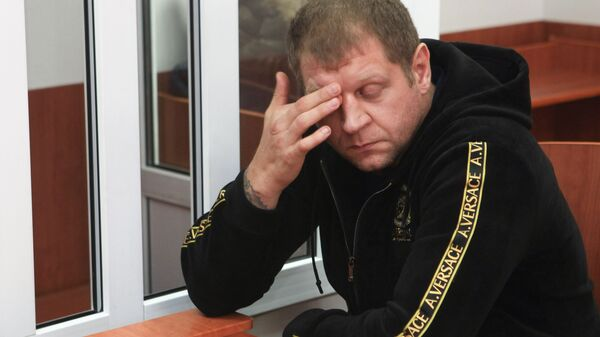 Боец смешанного стиля Александр Емельяненко в мировом суде Кисловодска