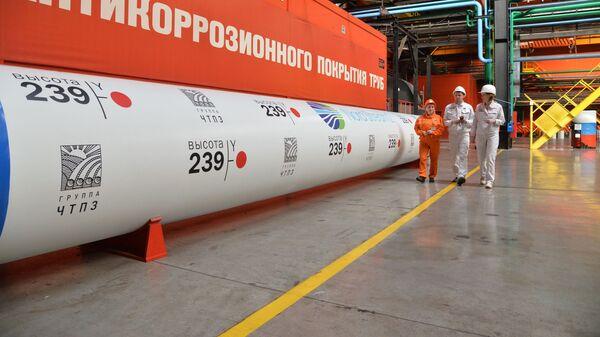 В цехе Высота-239 Челябинского трубопрокатного завода