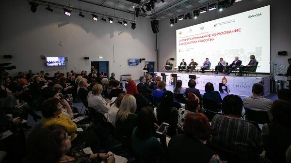 В Москве создана открытая ассоциация экспертов и лидеров в бьюти-индустрии