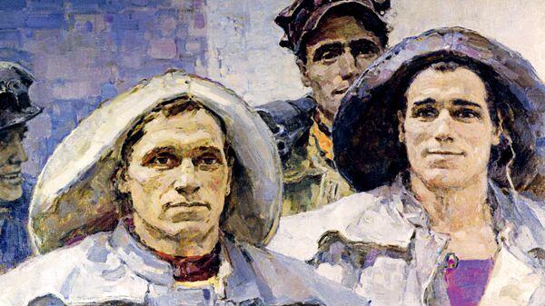 Советский художник Юрий Михайлович Непринцев (1909-1996). Метростроевцы-проходчики