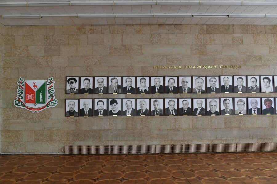 Почетные граждане города Сарова