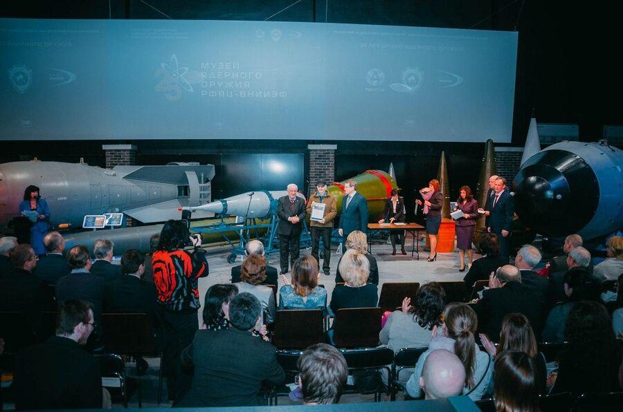 25-летие музея ядерного оружия в Сарове