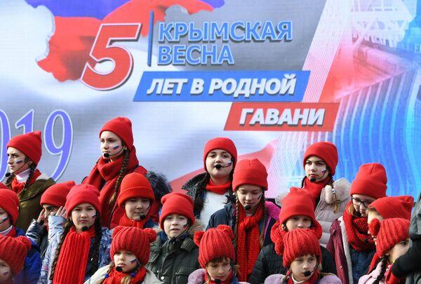 Праздничный концерт в Симферополе, посвященный 5-й годовщине Общекрымского референдума 2014 года и воссоединения Крыма с Россией