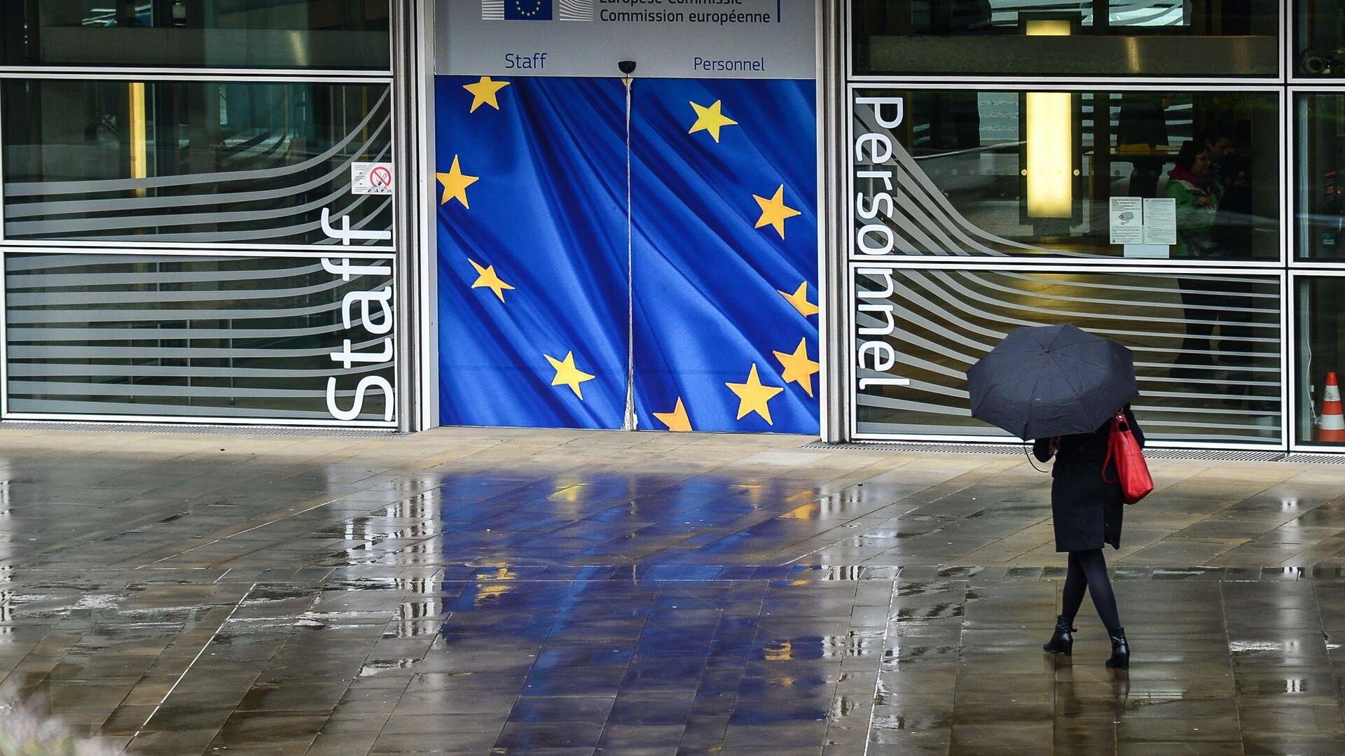 Вход в здание Еврокомиссии в Брюсселе - РИА Новости, 1920, 21.02.2021