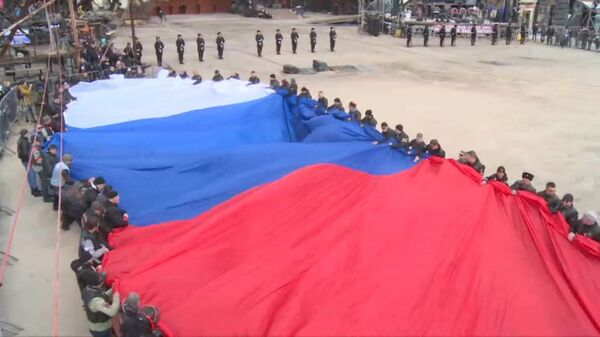 Триколор на Гасфорте: самый большой флаг России развернули в Крыму