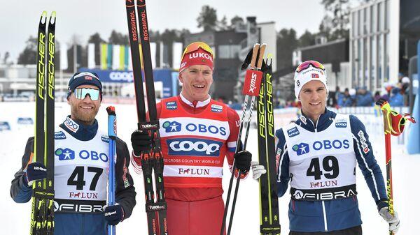 Мартин Йонсруд Сундбю, Александр Большунов и Дидрик Тёнсет (слева направо)
