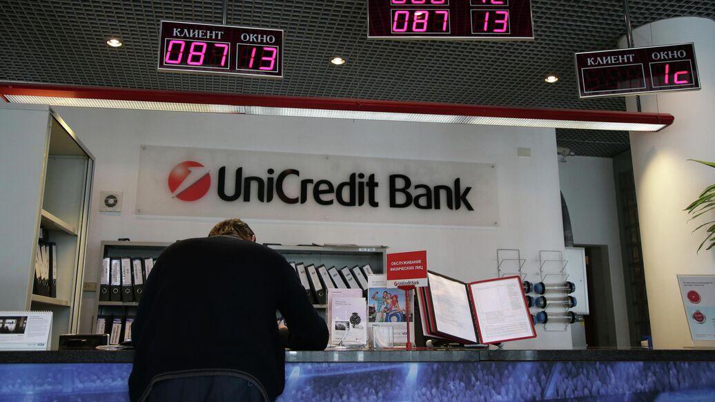 опт банк кредиты отзывы