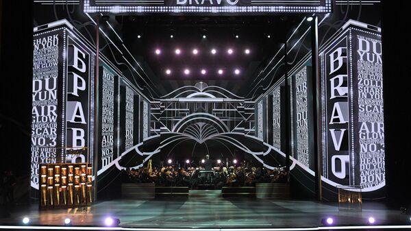 На Второй церемонии вручения наград Международной профессиональной музыкальной премии BraVo в области классической музыки на Исторической сцене Большого театра