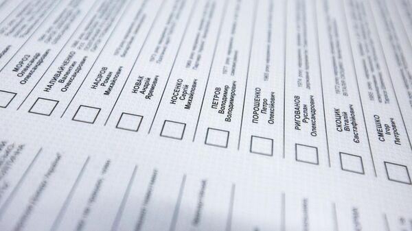 На Украине пригласили жителей Крыма в Киев голосовать на выборах президента