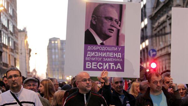 Участники митинга оппозиции в Белграде