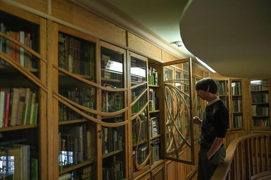 В библиотеке ГИТИСа