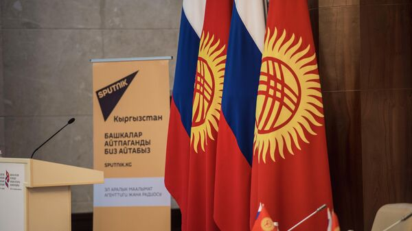 Sputnik стал генеральным партнером Восьмой российско-киргизской межрегиональной конференции