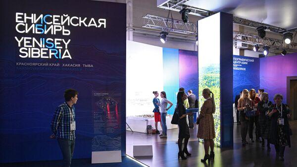 Посетители Красноярского экономического форума 2019 в Международном выставочно-деловом центре Сибирь