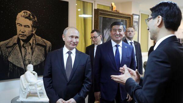 Президент РФ Владимир Путин и президент Киргизии Сооронбай Жээнбеков во время посещения дома-музея Чингиза Айтматова в Бишкеке. 28 марта 2019
