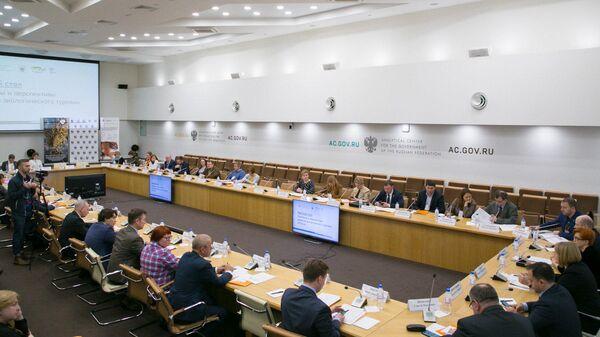 Эксперты обсудили перспективы развития экотуризма в России