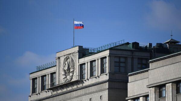 Флаг на здании Государственной Думы РФ