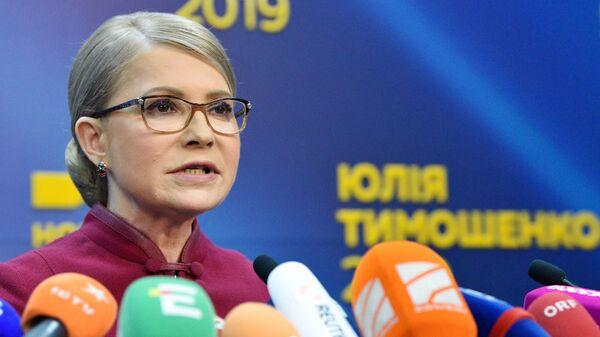 Лидер партии Батькивщина Юлия Тимошенко на пресс-конференции в Киеве. 2 апреля 2019