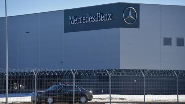 Завод по производству легковых автомобилей Mercedes-Benz в Московской области