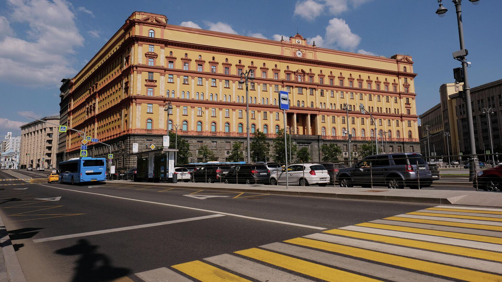 Здание Федеральной службы безопасности (ФСБ) на Лубянской площади в Москве - РИА Новости, 1920, 27.07.2021