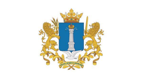 Ульяновская область герб
