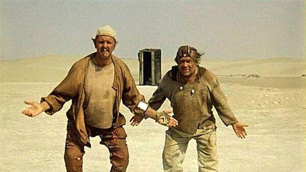 Кадр из фильма Кин-дза-дза(1986)