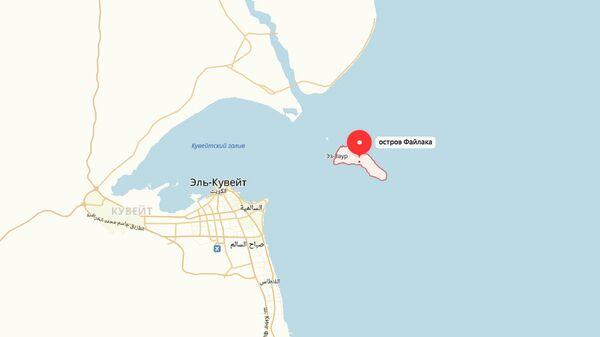 Остров Файлака. Кувейт