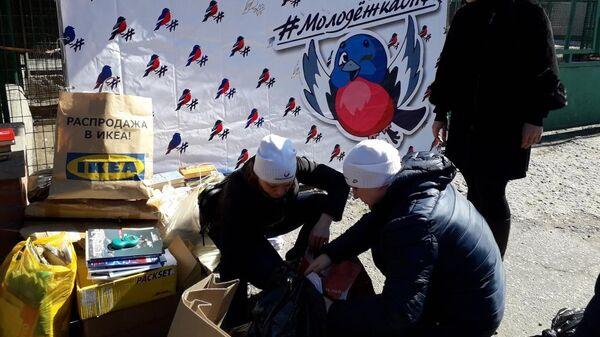 Жители Омска приняли участие во всероссийской акции по сбору макулатуры