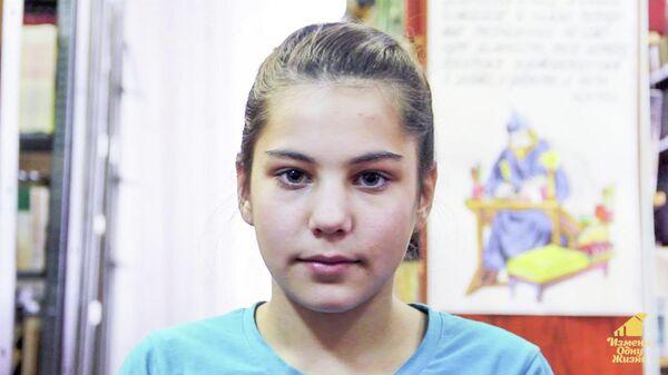Екатерина Р., июнь 2005, Красноярский край