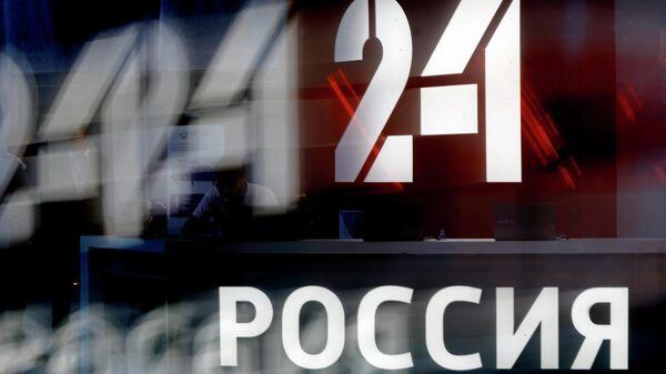 Логотип телеканала Россия 24