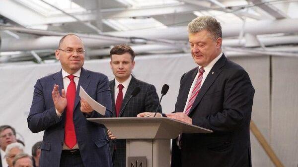 Губернатор Одесской области Максим Степанов и президент Украины Петр Порошенко
