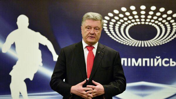 Кандидат в президенты Украины Петр Порошенко во время брифинга после сдачи анализов на алкогольную и наркотическую зависимость экспертам Добровольной антидопинговой ассоциации (WADA). 10 апреля 2019