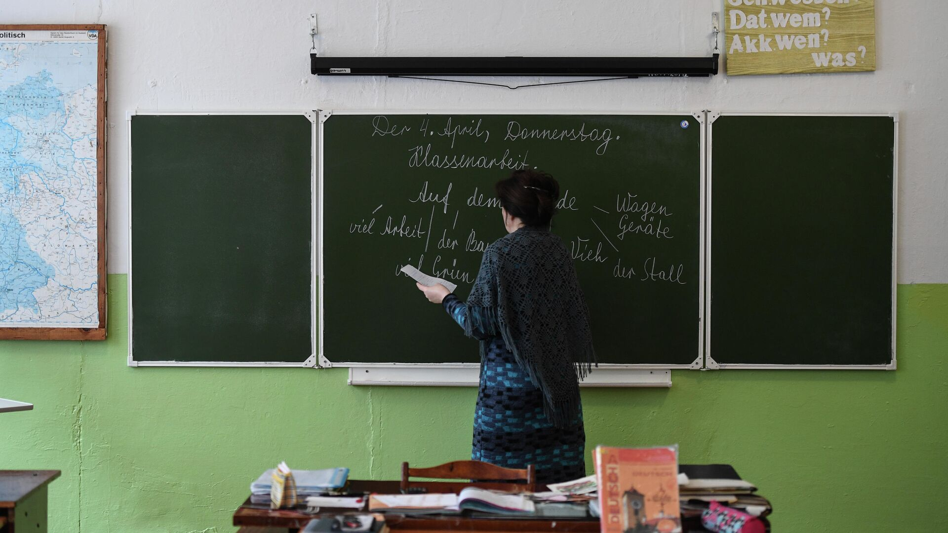 Урок немецкого языка в школе в деревне Аполлоновка - РИА Новости, 1920, 16.09.2020