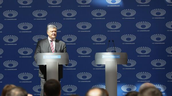 Петр Порошенко в НСК Олимпийский в Киеве. 14 апреля 2019