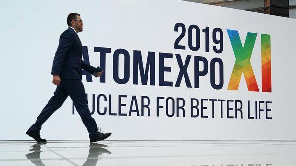 На международном форуме Атомэкспо в Главном медиацентре в Сочи