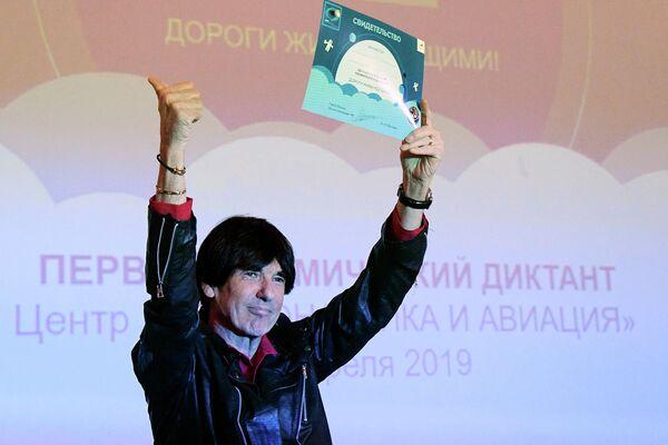 Лидер группы Space Дидье Маруани в павильоне Космос на ВДНХ в рамках мероприятий, посвященных Дню космонавтики