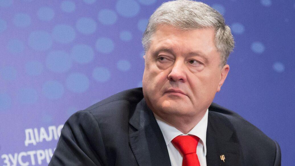 Суд потребовал импичмента и уголовного дела против Порошенко