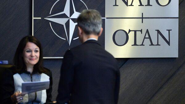 Саммит глав государств и глав правительств стран-участниц Североатлантического альянса (НАТО)
