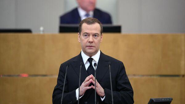 Дмитрий Медведев выступает в Государственной Думе РФ