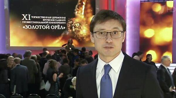 Корреспондент Первого канала Илья Костин