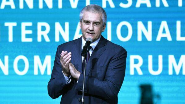 Глава Республики Крым Сергей Аксёнов во время выступления на Ялтинском международном экономическом форуме