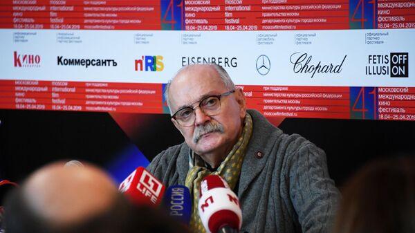 Президент Московского международного кинофестиваля Никита Михалков во время брифинга по случаю открытия 41-го ММКФ в Москве. 18 апреля 2019