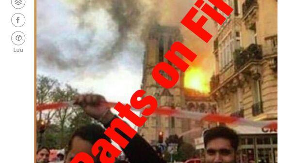Скриншот новости о фотографии корреспондента Sputnik France, сделанной во время пожара в Нотр-Даме, на сайте TuoiTre Online