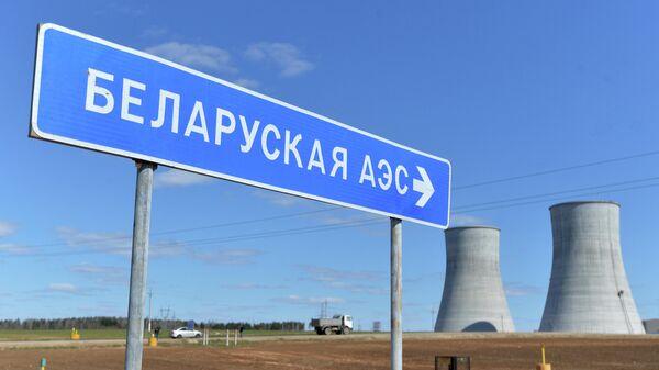 1552856526 0:115:3076:1845 600x0 80 0 0 0b311ef7ca6ae27650f11c3f25b27f80 - Минск и Москва подписали документы по БелАЭС и оплате поставок нефти